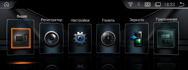 Монитор Android Radiola TC-8213 для BMW 4 серия F32/33/36/84 2013+